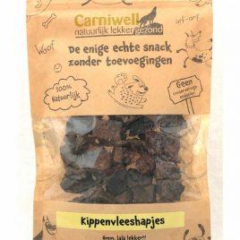 Carniwell Kippenvleeshapjes 100g